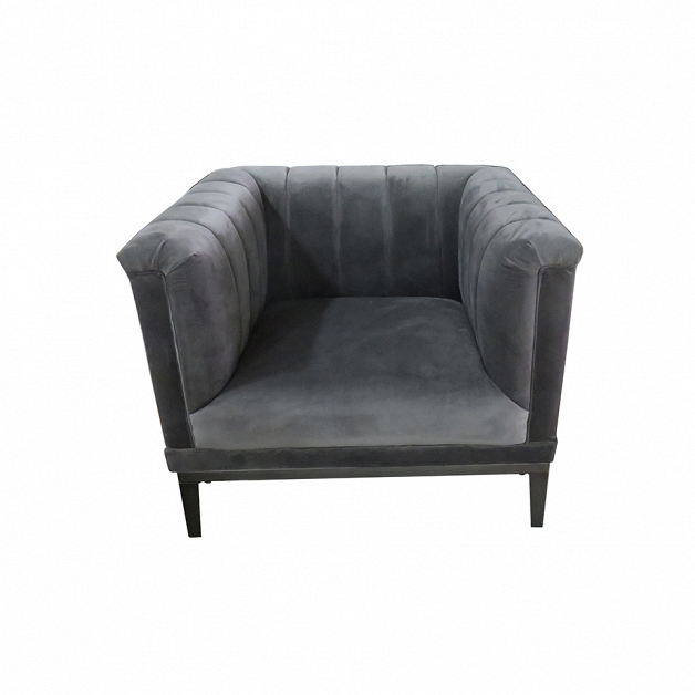 Кресло Delight Collection Aram dark grey